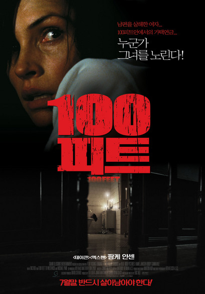 M0010007_poster[H585-] copy